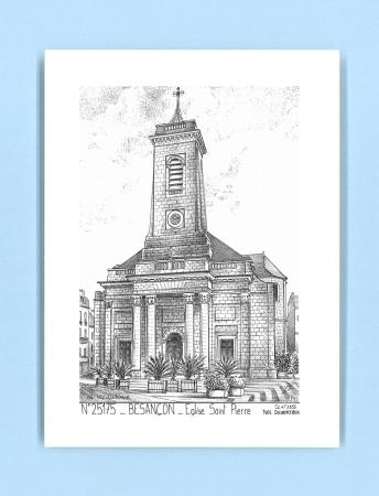Cartes postales de coulans sur lizon 25 doubs yves ducourtioux editeur souvenirs ville departement - Piscine eau noire besancon ...